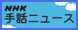 shuwa_1_v3.jpg